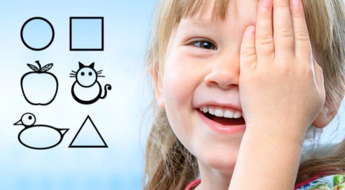 Зрение у ребенка – как вовремя распознать нарушение зрения у детей?